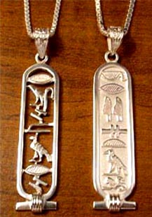 Cartouche necklace egyptian necklace egyptian jewelry cartouche silver cartouche necklace aloadofball Image collections
