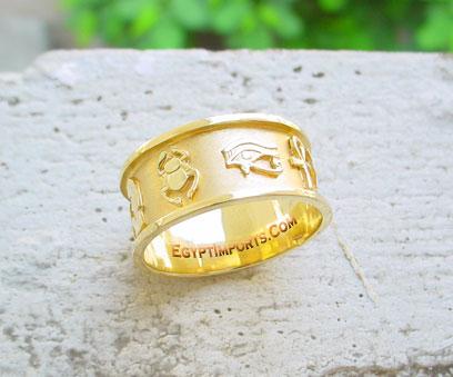 Egyptian Personalized Cartouche Bracelet