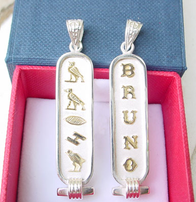Egyptian silver double sided cartouche egyptian jewelry cartouche double sides silver cartouche aloadofball Image collections