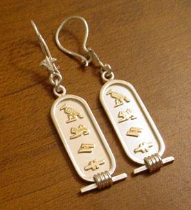 Cartouche Bracelet - Egyptian Silver Bracelet
