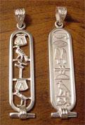 Csrtouche Bracelet - Personalized Egyptian Bracelet