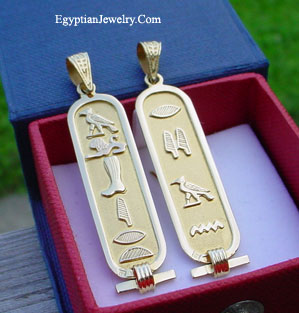 Gold Egyptian Personalized  Cartouche