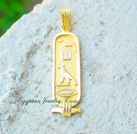 Gold Cartouche Pendants